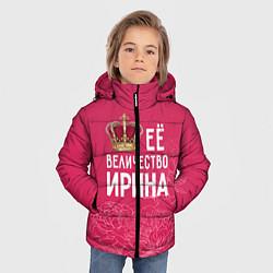 Куртка зимняя для мальчика Её величество Ирина цвета 3D-черный — фото 2