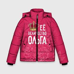 Куртка зимняя для мальчика Её величество Ольга цвета 3D-черный — фото 1
