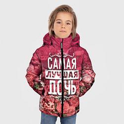 Куртка зимняя для мальчика Лучшая дочь цвета 3D-черный — фото 2