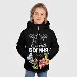 Куртка зимняя для мальчика Богиня Елена цвета 3D-черный — фото 2