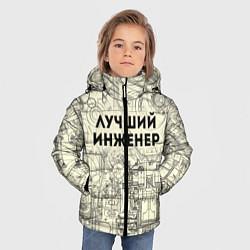Куртка зимняя для мальчика Лучший инженер цвета 3D-черный — фото 2