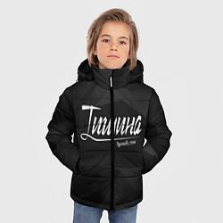 Куртка зимняя для мальчика Тишина цвета 3D-черный — фото 2