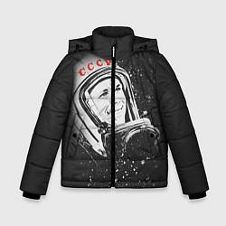 Детская зимняя куртка для мальчика с принтом Гагарин в космосе, цвет: 3D-черный, артикул: 10091680406063 — фото 1