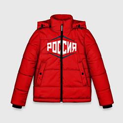 Куртка зимняя для мальчика Россия цвета 3D-черный — фото 1