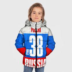 Куртка зимняя для мальчика Russia: from 38 цвета 3D-черный — фото 2