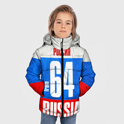 Куртка зимняя для мальчика Russia: from 64 цвета 3D-черный — фото 2