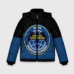 Куртка зимняя для мальчика ВС РФ: Военная разведка цвета 3D-черный — фото 1