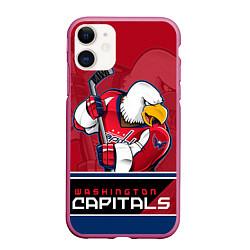 Чехол iPhone 11 матовый Washington Capitals цвета 3D-малиновый — фото 1