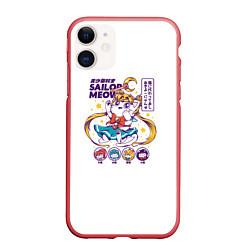 Чехол iPhone 11 матовый Sailor Meow цвета 3D-красный — фото 1