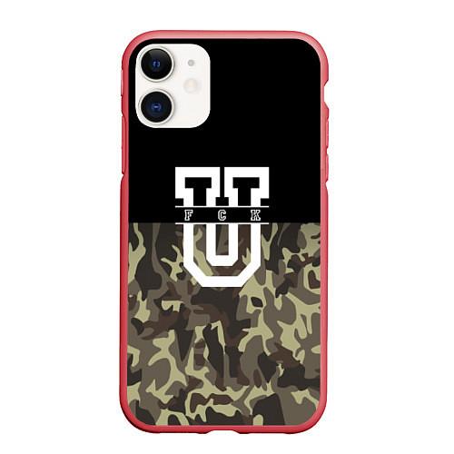 Чехол iPhone 11 матовый FCK U: Camo / 3D-Красный – фото 1