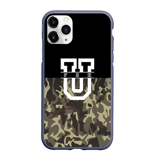 Чехол iPhone 11 Pro матовый FCK U: Camo / 3D-Серый – фото 1