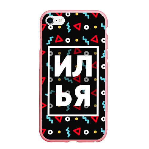 Чехол iPhone 6/6S Plus матовый Илья / 3D-Баблгам – фото 1