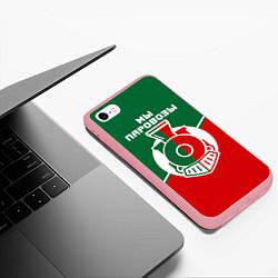 Чехол iPhone 6/6S Plus матовый Мы паровозы цвета 3D-баблгам — фото 2