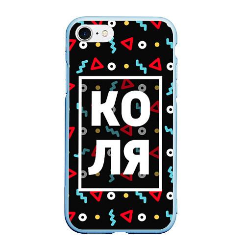 Чехол iPhone 7/8 матовый Коля / 3D-Голубой – фото 1