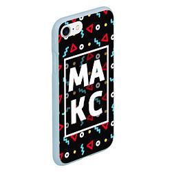 Чехол iPhone 7/8 матовый Макс цвета 3D-голубой — фото 2