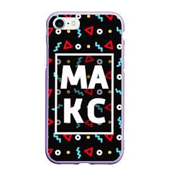 Чехол iPhone 7/8 матовый Макс цвета 3D-светло-сиреневый — фото 1