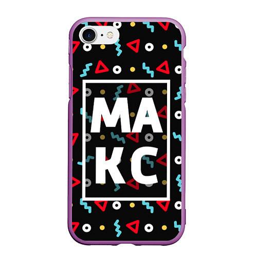 Чехол iPhone 7/8 матовый Макс / 3D-Фиолетовый – фото 1