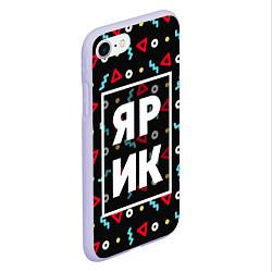 Чехол iPhone 7/8 матовый Ярик цвета 3D-светло-сиреневый — фото 2