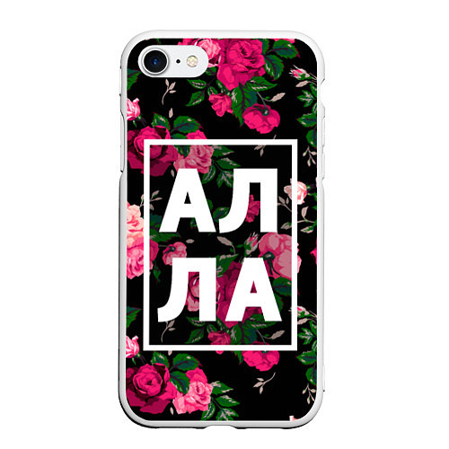 Чехол iPhone 7/8 матовый Алла / 3D-Белый – фото 1