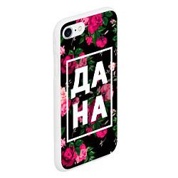Чехол iPhone 7/8 матовый Дана цвета 3D-белый — фото 2