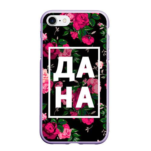 Чехол iPhone 7/8 матовый Дана / 3D-Светло-сиреневый – фото 1