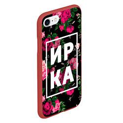 Чехол iPhone 7/8 матовый Ирка цвета 3D-красный — фото 2