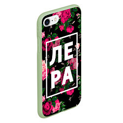 Чехол iPhone 7/8 матовый Лера цвета 3D-салатовый — фото 2