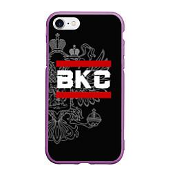 Чехол iPhone 7/8 матовый ВКС: герб РФ цвета 3D-фиолетовый — фото 1