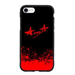 Чехол iPhone 7/8 матовый АлисА на спине цвета 3D-черный — фото 1