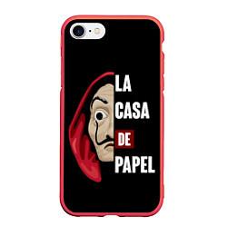 Чехол iPhone 7/8 матовый Бумажный Дом цвета 3D-красный — фото 1