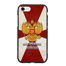 Чехол iPhone 7/8 матовый Внутренние войска цвета 3D-черный — фото 1