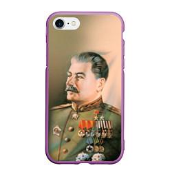 Чехол iPhone 7/8 матовый Иосиф Сталин цвета 3D-фиолетовый — фото 1