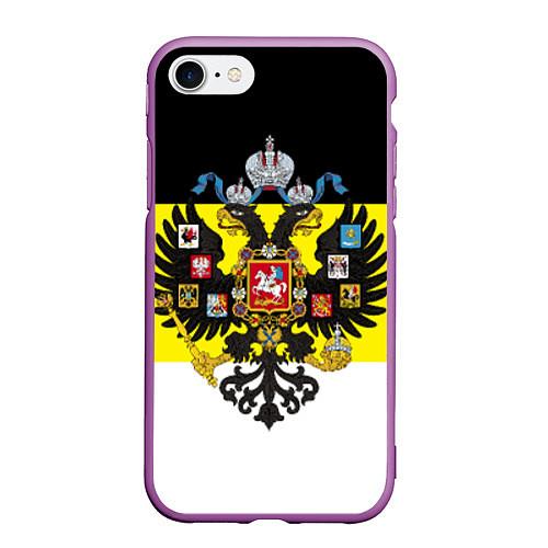 Чехол iPhone 7/8 матовый Имперский Флаг / 3D-Фиолетовый – фото 1