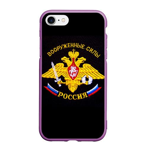 Чехол iPhone 7/8 матовый ВС России: вышивка / 3D-Фиолетовый – фото 1