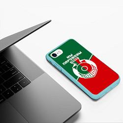 Чехол iPhone 7/8 матовый Мы паровозы цвета 3D-мятный — фото 2