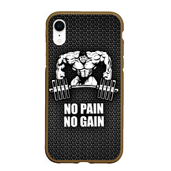 Чехол iPhone XR матовый No pain, no gain