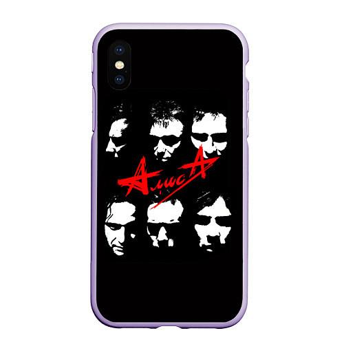 Чехол iPhone XS Max матовый Группа АлисА / 3D-Светло-сиреневый – фото 1