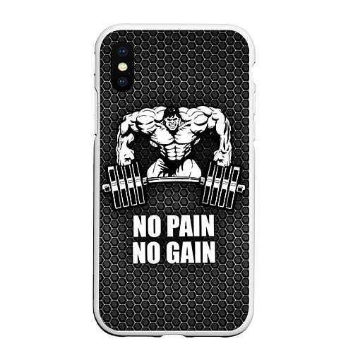 Чехол iPhone XS Max матовый No pain, no gain / 3D-Белый – фото 1