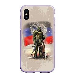 Чехол iPhone XS Max матовый Солдат и дитя цвета 3D-светло-сиреневый — фото 1