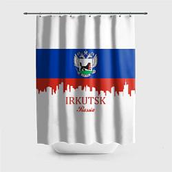 Шторка для душа Irkutsk: Russia цвета 3D — фото 1