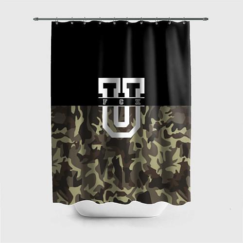 Шторка для ванной FCK U: Camo / 3D – фото 1
