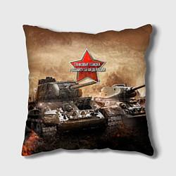 Подушка квадратная Танковые войска РФ цвета 3D — фото 1