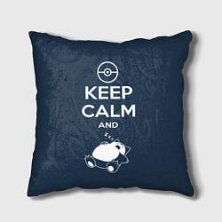 Подушка квадратная Keep Calm & Squirtle цвета 3D-принт — фото 1