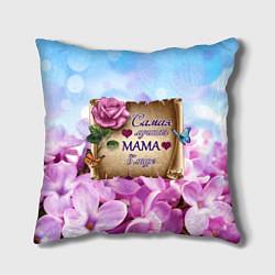 Подушка квадратная Лучшая Мама цвета 3D — фото 1