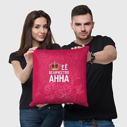 Подушка квадратная Её величество Анна цвета 3D — фото 2