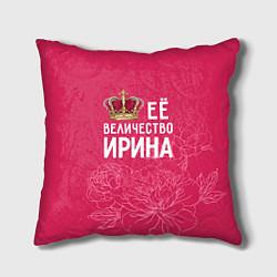 Подушка квадратная Её величество Ирина цвета 3D — фото 1