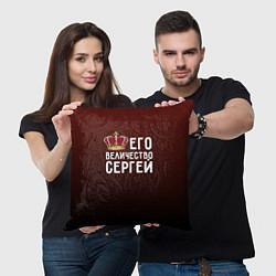 Подушка квадратная Его величество Сергей цвета 3D-принт — фото 2