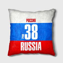 Подушка квадратная Russia: from 38 цвета 3D-принт — фото 1