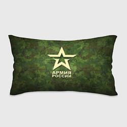 Подушка-антистресс Армия России цвета 3D — фото 1