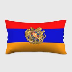 Подушка-антистресс Герб и флаг Армении цвета 3D-принт — фото 1